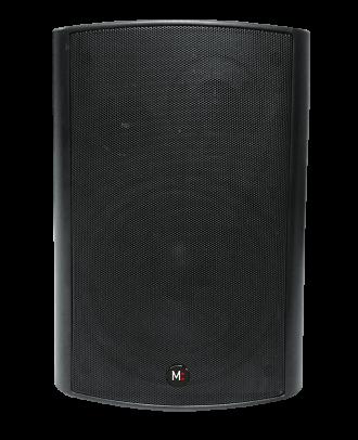 Enceinte stereo active 2x30w Majorcom AS-630R