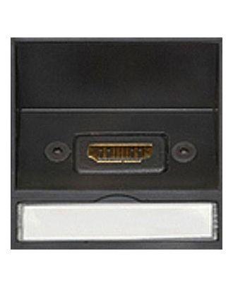 HDMI Module pour tour Evoline KIN-7443000540 Kindermann
