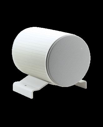 Majorcom - Projecteur bidirectionnel 5/10/20w - 100V