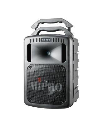 Haut-Parleur MA708EXP - Haut-parleur passif additionnel