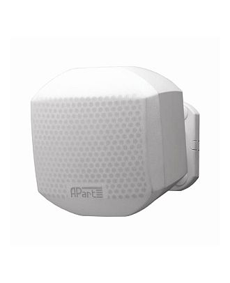 Mini Hifi Pro Design haut parleur, 8 Ohm / 50 W, RAL 9010 blanc